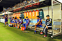 (R-L)  Hisashi Kurosaki,  Carlos Alberto Souza Dos Santos (Albirex), SEPTEMBER 24, 2011 - Football / Soccer : Albirex Niigata head coach Hisashi Kurosaki sits on the bench before the 2011 J.League Division 1 match between Jubilo Iwata 1-0 Albirex Niigata at Yamaha Stadium in Shizuoka, Japan. (Photo by AFLO)