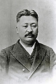 Undated - Masuda Takashi (1848-1938) was an entrepreneur in Meiji, Taisho and early Showa period Japan, responsible for transforming Mitsui into a zaibatsu and found a general trading company, Mitsui Bussan. He established a newspaper, the Chugai Shogyo Shimpo, which was later renamed the Nihon Keizai Shimbun. He also known 'Donou' as a master of tea ceremony. (Photo by Kingendai Photo Library/AFLO)