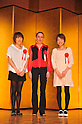 (L to R) Yoshimi Ozaki (JPN), Mayorova Albina (RUS), Remi Nakazato (JPN),.MARCH 11, 2012 - Marathon : Nagoya Women's Marathon 2012 during Farewell Party, Aichi, Japan. (Photo by Jun Tsukida/AFLO SPORT)[0003].