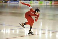 SPEED SKATING: CALGARY: Olympic Oval, 08-03-2015, ISU World Championships Allround,  Ida Njåtun (NOR), ©foto Martin de Jong
