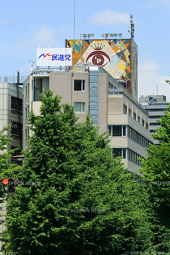 A signboard for The Democratic Party on display at the entrance of its building on June 17, 2016, Tokyo, Japan. The opposition Democratic Party is currently campaigning for the House of Councillors elections in July with manifesto pledges to rebuild the economy and return to a pacifist interpretation of the Japanese Constitution. (Photo by Rodrigo Reyes Marin/AFLO)