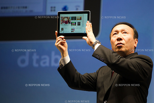 January 22, 2013, Tokyo, Japan - Kaoru Kato, President and CEO of NTT DOCOMO, INC., speaks during a news conference about the company's 'dtab' tablet for the Japanese market. NTT DOCOMO presented their 2013 spring lineup of 12 models which includes 11 smartphones, tablets and a mobile Wi-Fi router. The new lineup of mobile devices will launch of January 25. (Photo by Christopher Jue/Nippon News)