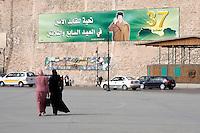 Libya, Muammar Qadhafi