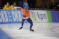SPEEDSKATING: BERLIN: Sportforum Berlin, 27-01-2017, ISU World Cup, 500m Men A Division, Daidai Ntab (NED), ©photo Martin de Jong