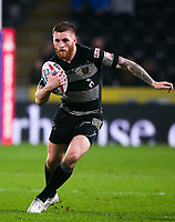 Picture by Alex Whitehead/SWpix.com - 10/03/2017 - Rugby League - Betfred Super League - Hull FC v St Helens - KCOM Stadium, Hull, England - Hull FC's Marc Sneyd in action.