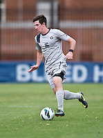Jimmy Nealis (16) of Georgetown brings the ball upfield during the game at North Kehoe Field in Washington DC. Georgetown defeated St. John's, 2-1, in the Big East conference tournament quarterfinals.