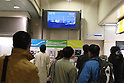 March 17, 2011, Tokyo, Japan - Commuters at Shinbashi Station in Tokyo pause to watch the TV news as they brace for a possible power outage planned in an attempt to conserve electricity. The power grid has been impacted heavily by the recent earthquake and its aftermath. (Photo by YUTAKA/AFLO) [1040]