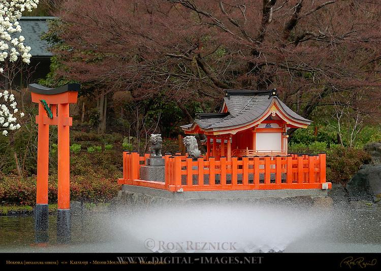 Hokora Miniature Shrine, Katsuoji, Minoh Mountain, Osaka, Japan