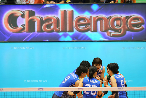 Japan Women's team group, <br /> MAY 22, 2016 - Volleyball : <br /> Women's Volleyball World Final Qualification <br /> for the Rio de Janeiro Olympics 2016 <br /> match between Japan 3-2 Netherlands <br /> at Tokyo Metropolitan Gymnasium, Tokyo, Japan. <br /> (Photo by YUTAKA/AFLO SPORT)