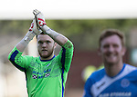St Johnstone v Hearts&hellip;17.09.16.. McDiarmid Park  SPFL<br />Man of the Match Zander Clark celebrates at full time<br />Picture by Graeme Hart.<br />Copyright Perthshire Picture Agency<br />Tel: 01738 623350  Mobile: 07990 594431
