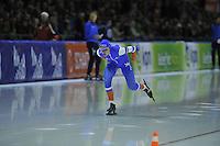 SCHAATSEN: HEERENVEEN: IJsstadion Thialf, 29-12-2015, KPN NK Afstanden, 5000m Dames, Yvonne Nauta, ©foto Martin de Jong