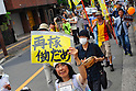 "Tokyo, Japan - June 17: A woman held a sign, which said ""Don't Restart,"" against nuclear power plants in Japan during a demonstration at Mitaka, Tokyo, Japan on June 17, 2012. As Japanese Government decided to restart Oi Nuclear Power Plants No.3 and 4 in Fukui, people spoke up against the restart throughout the nation. ."