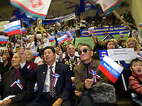 Election campaign meeting of Vladimir Putin's party United Russia in the Yakutsk sport palace a few days before the Duma elections.