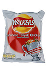 Packet of Walkers World Cup Japanese Teriyaki Chicken Flavour Crisps - May 2010