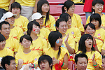 12 August 2008: Groups of colorfully dressed Chinese fans were scattered around the stadium.  The women's Olympic team of Brazil defeated the women's Olympic soccer team of Nigeria 3-1 at Beijing Workers' Stadium in Beijing, China in a Group F round-robin match in the Women's Olympic Football competition.