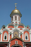 Our Lady of Kazan, Orthodox church at the entrance to Red Square, Moscow, Russia