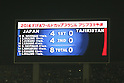 General view, OCTOBER 11, 2011 - Football / Soccer : 2014 FIFA World Cup Asian Qualifiers Third round match between Japan 8-0 Tajikistan at Nagai Stadium in Osaka, Japan. (Photo by Akihiro Sugimoto/AFLO SPORT) [1080]