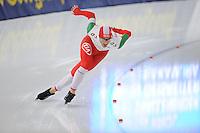 SCHAATSEN: BERLIJN: Sportforum, 06-12-2013, Essent ISU World Cup, 1500m Men Division B, Konrad Nagy (HUN), ©foto Martin de Jong