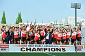 Rugby Japan National Team Group (JPN), .MAY 19, 2012 - Rugby : HSBC Asian Five Nations 2012 match between Japan 67-0 Hong Kong at Chichibunomiya Rugby Stadium, Tokyo, Japan. (Photo by Jun Tsukida/AFLO SPORT) [0003].