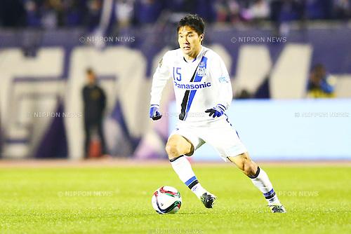 Yasuyuki Konno (Gamba),<br /> DECEMBER 5, 2015 - Football / Soccer : <br /> 2015 J.League Championship Final 2nd leg match<br /> between Sanfrecce Hiroshima - Gamba Osaka<br /> at Hiroshima Big Arch in Hiroshima, Japan.<br /> (Photo by Shingo Ito/AFLO SPORT)