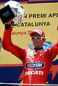 July 4, 2010 - Catalunya, Spain - Australian rider Casey Stoner celebrates his thrid place in the MotoGP race of the Catalunya Grand Prix, Spain, on July 4, 2010. (photo Andrew Northcott/Nippon News)