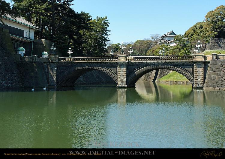 Seimon Ishibashi Main Gate Stone Bridge Meganebashi Eyeglass Bridge Imperial Palace Tokyo
