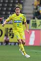 Mark Milligan (JEF),JUNE 12th, 2011 - Football :2011 J.League Division 2 match between JEF United Ichihara Chiba 3-1 FC Gifu at Fukuda Denshi Arena in Chiba, Japan. (Photo by Hiroyuki Sato/AFLO)