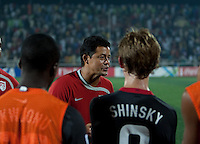 Wilmer Cabrera speaks with his team. Spain defeated the U.S. Under-17 Men National Team  2-1 at Sani Abacha Stadium in Kano, Nigeria on October 26, 2009.