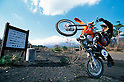 French Cyrill Despres rides a KTM 250 EXC motorcycle at the foot of Mount Fuji (Japan) on November 2001. (Photo credit Laurent Benchana/Nippon News)