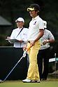 Japan Open Golf Championship 2013
