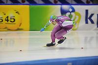 SCHAATSEN: HEERENVEEN: 16-01-2016 IJsstadion Thialf, Trainingswedstrijd Topsport, Kento Nakamura, ©foto Martin de Jong