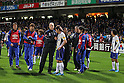 Gamba Osaka team group, December 3, 2011 - Football / Soccer : 2011 J.LEAGUE Division 1, 34th Sec match between Shimizu S-Pulse 1-3 Gamba Osaka at OUTSOURCING Stadium Nihondaira in Shizuoka, Japan. (Photo by Akihiro Sugimoto/AFLO SPORT) [1080]