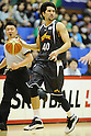 Ken Tanaka (Alvark),.FEBRUARY 18, 2012 - Basketball :.JBL 2011-2012 game between Toyota Alvark 94-83 Link Tochigi Brex at Komazawa Gymnasium in Tokyo, Japan. (Photo by AZUL/AFLO)