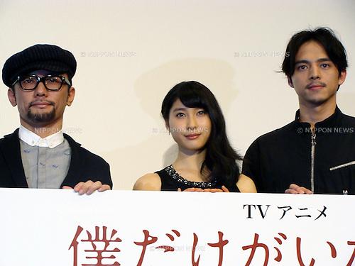 Tomohiko Ito, Tao Tsuchiya, Shinnosuke Mitsushima, Jan 05, 2016 : Cast of Japanese animation movie Boku dake ga Inai Machi appear at a movie theater to greet their fans.