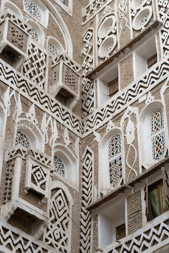 1000 Images About Yemen Architecture On Pinterest