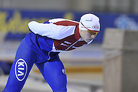 SPEED SKATING: SALT LAKE CITY: 20-11-2015, Utah Olympic Oval, ISU World Cup, 500m Men, Pavel Kulizhnikov (RUS), ©foto Martin de Jong