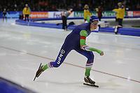 SCHAATSEN: HEERENVEEN: IJsstadion Thialf, 07-02-15, World Cup, 500m Ladies Division A, Margot Boer (NED), ©foto Martin de Jong