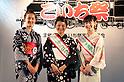 Yukata Beauty Contest at Koichi Festival