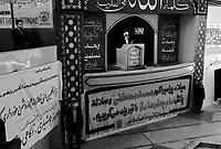Teheran, Iran, April 6, 2007.Ayatollah Santhani preaches during the Friday prayer at Teheran university.