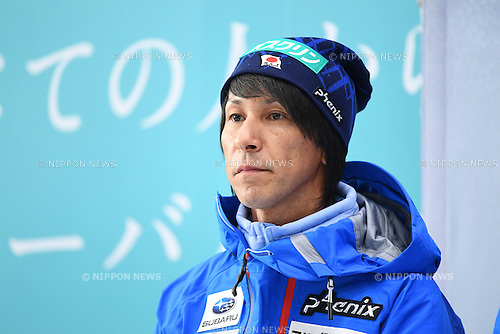 Noriaki Kasai, <br /> NOVEMBER 1, 2016 - Skiing :<br /> 2016/2017 SAJ Team Japan TAKE OFF Press Conference<br /> at SUBARU STAR SQUARE, Tokyo, Japan.<br /> (Photo by AFLO SPORT)