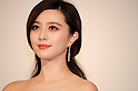 December, 19th : Tokyo, Japan &ndash; Chinese actress Fan Bingbing appears at a press conference for the film &ldquo;MY WAY&rdquo; in the Shinjuku WALD9 CINEMA. This story is based on a true story during the World War . This film will be released from January 14th. (Photo by Yumeto Yamazaki/AFLO).