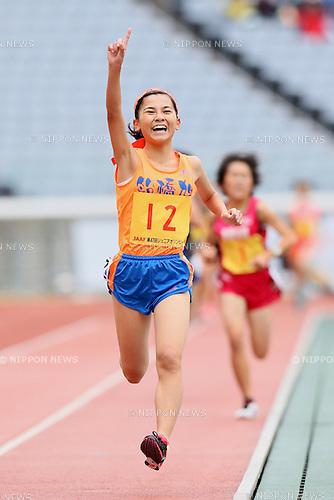 Ayuka Kazama, <br /> OCTOBER 30, 2016 - Athletics : <br /> The 47th Junior Olympic Athletics Tournament, <br /> Woen's 3000m A Final <br /> at Nissan Stadium in Kanagawa, Japan. <br /> (Photo by AFLO SPORT)