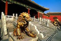 Gate of Heavenly Purity, Imperial Palace, the Forbidden City, Beijing, China