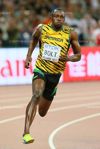 Usain Bolt (JAM), AUGUST 25, 2015 - Athletics : 15th IAAF World Championships in Athletics Beijing 2015 Men's 200m Heats at Beijing National Stadium in Beijing, China. (Photo by YUTAKA/AFLO SPORT)
