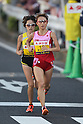 (L to R) Yoshimi Ozaki (JPN), Ryoko Kizaki (JPN), NOVEMBER 20, 2011 - Marathon : The 3rd Yokohama Women's Marathon in Kangawa, Japan. (Photo by AJPS/AFLO SPORT) [0006]
