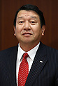 "July 29, 2010 - Tokyo, Japan - Tokyo, Japan - Ryuji Yamada, president and chief executive officer of NTT DoCoMo Inc., deliver a speach during a press conference in Tokyo, Japan, on July 29, 2010. The Japanese mobile communication giant NTT DoCoMo today unveiled the brand name and logo of its forthcoming LTE (Long Term Evolution) next-generation mobile service for the Japanese market, which is scheduled to launch in December. The brand name is written Xi and read ""crossy. In the same time, the company reported a 3.5 percent drop in first- quarter profit as revenue from data services failed to offset a decline in voice-call traffic."