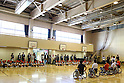 Japanese Paralympic Committee demonstrates Wheelchair Basketball to Tokyo schoolchildren