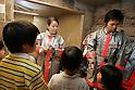 """KIDZANIA TOKYO, """"Edutainment City"""",.July 2007, Japan."""
