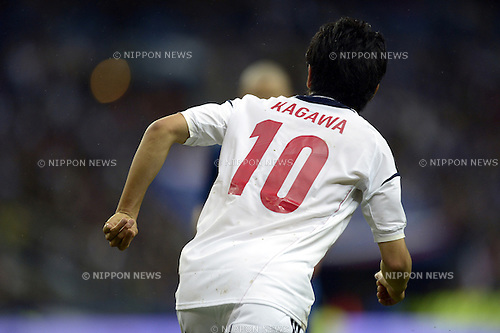 Shinji Kagawa (JPN),.OCTOBER 12, 2012 - Football /Soccer :.International friendly match between France 0-1 Japan at Stade de France in Saint-Denis, France. (Photo by FAR EAST PRESS/AFLO)
