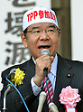 October 26, 2011, Tokyo, Japan - Kazuo Shii, chief of the Japanese Communist Party, speaks during the rally against Japan to take part in the Trans-Pacific Partnership (TPP) negotiations in Tokyo on Wednesday, October 26, 2011. Japan's government is trying to accelerate its decision on whether to join multilateral negotiations for a Pacific-wide trade pact. The TPP is a regional free trade agreement that would in principle eliminate all tariffs within the zone, including on farm products, which have been excluded from Japan's previous free trade deals. Thousands of Japanese farmers marched through central Tokyo to push the government not to join a TPP that will likely hit the nation's small farmers. (Photo by Natsuki Sakai/AFLO) [3615] -ty-